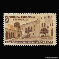 Sellos: TANGER.BENEFICENCIA. 1937. VISTAS DE TANGER.1P.CASTAÑO CLARO . NUEVO**. EDIFIL Nº5.. Lote 147594218