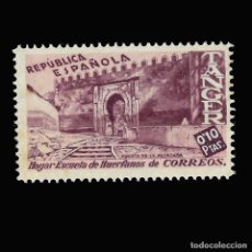 Sellos: TANGER.BENEFICENCIA. 1937. VISTAS DE TANGER.10C.LILA. NUEVO**. EDIFIL Nº2.. Lote 147594866