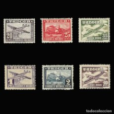 Sellos: TANGER. 1948. AVIONES.SERIE COMPLETA. NUEVO**. EDIFIL Nº166-171.. Lote 147602946