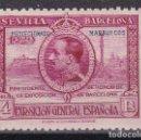 Sellos: MARRUECOS 1929 - 4 PESETAS SELLO NUEVO SIN FIJASELLOS EDIFIL Nº 130 MUY BUENA CALIDAD. Lote 147609910