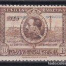 Sellos: MARRUECOS 1929 - 10 PESETAS SELLO NUEVO SIN FIJASELLOS EDIFIL Nº 131 MUY BUENA CALIDAD. Lote 147610094