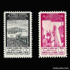 Sellos: MARRUECOS. 1949. BODA DEL JAIFA.SERIE COMPLETA.NUEVO**EDIFIL Nº305-306.. Lote 147610438