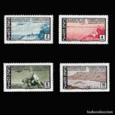 Sellos: MARRUECOS. 1952. PRO MUSEO POSTAL.SERIE COMPLETA.NUEVO*EDIFIL Nº357-360.. Lote 147612134