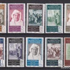 Sellos: MARRUECOS 1955 - SERIE COMPLETA NUEVA SIN FIJASELLOS EDIFIL Nº 406/415 (VER DESCRIPCIÓN). Lote 147612290