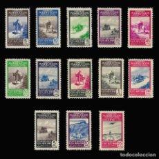 Sellos: MARRUECOS. 1949. LXXV ANIVERSARIO UPU.SERIE COMPLETA.NUEVO**EDIFIL Nº312-324.. Lote 147619070