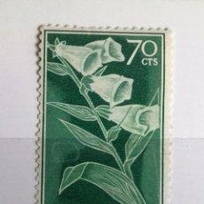 Sellos: SELLO NUEVO, GUINEA ESPAÑOLA, PRO INFANCIA 1959 . Lote 147620006