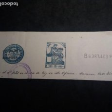Sellos: (L-A22) TIMBRE DEL ESTADO AÑO 1931. II REPÚBLICA ESPAÑOLA. Lote 147630478