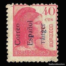 Sellos: TANGER 1938.SELLOS DE ESPAÑA.HABILITADOS.40C ROSA SALMÓN .NUEVO*.EDIFIL.Nº102. Lote 147632190