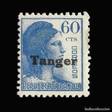 Sellos: TANGER 1939.SELLOS DE ESPAÑA.HABILITADOS.60C.AZUL.NUEVO**.EDIFIL.Nº123. Lote 147634098