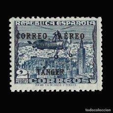Sellos: TANGER 1939.SELLOS DE ESPAÑA.HABILITADOS.2P AZUL .NUEVO*.EDIFIL.Nº111. Lote 147634738