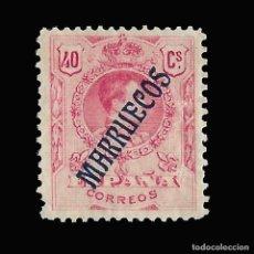 Sellos: MARRUECOS 1914.SELLOS ESPAÑA HABILITADOS.40C.ROSA. NUEVO* .EDIFIL Nº37. Lote 147640478