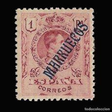 Sellos: MARRUECOS 1914.SELLOS ESPAÑA HABILITADOS.1P.CARMÍN. NUEVO* .EDIFIL Nº39. Lote 147641970