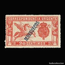Sellos: MARRUECOS 1914.SELLOS ESPAÑA HABILITADOS.20C.ROJO. NUEVO** .EDIFIL Nº42. Lote 147642346