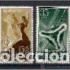 Sellos: MANUEL DE FALLA. PRO-INFANCIA 1960. Lote 147819878