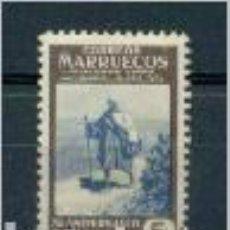 Sellos: CARTERO AÑO 1890 . MARRUECOS. SELLO AÑO 1949. Lote 147821022