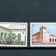 Sellos: SAHARA,1971,PRO INFANCIA,MNH**,EDIFIL 288-291. Lote 147939734