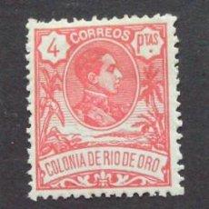 Sellos: ALFONSO XIII - OCUPACION ESPAÑOLA RIO ORO 1909 - EDIFIL 51/53 NUM. A000040-A000018-A000035. Lote 148269594