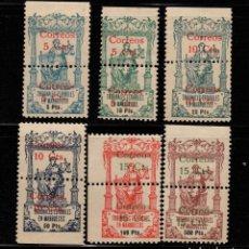 Sellos: MARRUECOS 68/73** - AÑO 1920 - TRIBUNALES ESPAÑOLES EN MARRUECOS - PÓLIZAS HABILITADAS PARA CORREOS. Lote 148978862