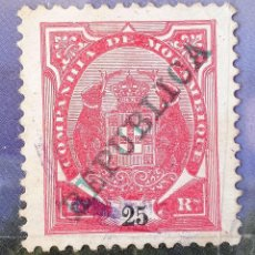 Sellos: MOZAMBIQUE - ISSUES OF 1895 & 1907 OVERPRINTED -REPUBLICA- - 25 R - 1911. Lote 149063894