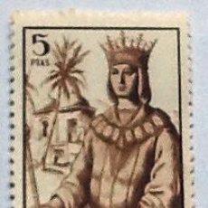 Sellos: EDIFIL 2 NUEVO.. Lote 149365130