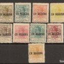 Sellos: COLONIAS LA AGÜERA EDIFIL 1/13* MH SELLO RIO ORO SERIE COMPLETA 1920 NL1160. Lote 149392278