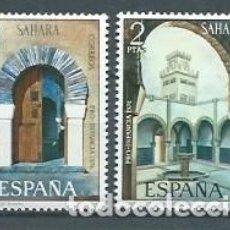 Sellos: SAHARA,1974,PRO INFANCIA,NUEVOS,MNH**,EDIFIL 314-315. Lote 163381202