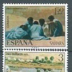 Sellos: SAHARA,1975,PRO INFANCIA,NUEVOS,MNH**,EDIFIL 320-321. Lote 185915840