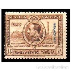 Sellos: FERNANDO POO 1929. EDIFIL 178. EXPOSICIÓN DE SEVILLA Y BARCELONA. NUEVO* MH. Lote 150148298
