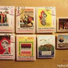 Sellos: MOZAMBIQUE - LOTE DE 8 SELLOS - VARIOS TEMAS.. Lote 150485898