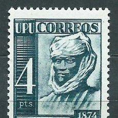Sellos: AFRICA OCCIDENTAL CORREO 1949 EDIFIL 1 * MH - AFRICA OCCIDENTAL CORREO 1949 EDIFIL 1 * MH. Lote 150713697