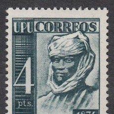 Sellos: AFRICA OCCIDENTAL CORREO 1949 EDIFIL 1 ** MNH - AFRICA OCCIDENTAL CORREO 1949 EDIFIL 1 ** MNH. Lote 150713701