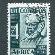 Sellos: AFRICA OCCIDENTAL CORREO 1949 EDIFIL 1 O - AFRICA OCCIDENTAL CORREO 1949 EDIFIL 1 O. Lote 150713705