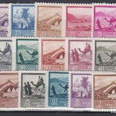 Sellos: AFRICA OCCIDENTAL CORREO 1950 EDIFIL 3/19 * MH - AFRICA OCCIDENTAL CORREO 1950 EDIFIL 3/19 * MH. Lote 150713725