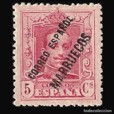 Sellos: TANGER 1923-30.HABILITADO.5C.MNH.EDIFIL.18. Lote 150811390