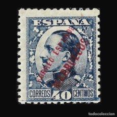 Sellos: TANGER 1930-1933. SELLOS ESPAÑA HABILITADOS.40C. AZUL.NUEVO*. EDIF. Nº 68. Lote 150819218