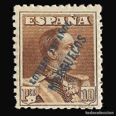 Sellos: TANGER 1930-33.HABILITADOS.10P.MNH.EDIFIL 69. Lote 150913322