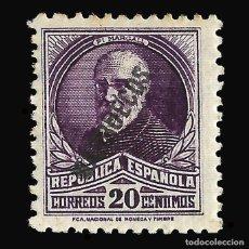 Sellos: TANGER 1933-1938.SELLOS DE ESPAÑA.HABILITADOS.20C.VIOLETA.NUEVO**. EDIFIL.Nº75. Lote 150990470