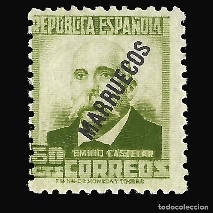 TANGER 1933-1938.SELLOS DE ESPAÑA.H.60C.VERDE OLIVA.NUEVO**. EDIFIL.Nº80 (Sellos - España - Colonias Españolas y Dependencias - África - Tanger)