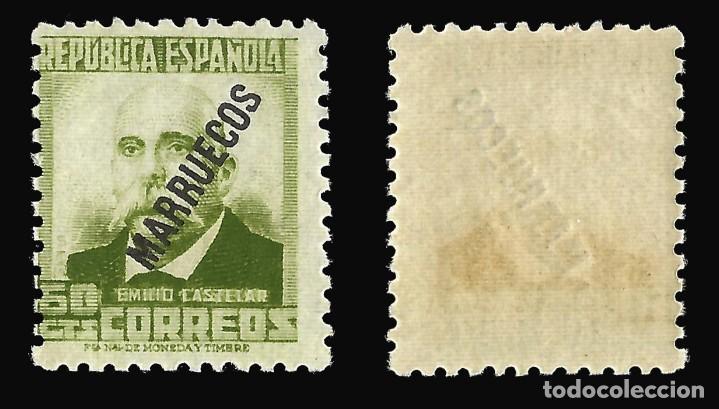 Sellos: TANGER 1933-1938.Sellos de España.H.60c.verde oliva.Nuevo**. Edifil.nº80 - Foto 2 - 150993698