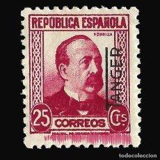 Timbres: TANGER 1937-1938.SELLOS DE ESPAÑA.H.25C.CARMÍN.NUEVO**. EDIFIL.Nº91. Lote 151013466