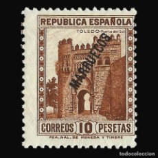 Sellos: TANGER 1933-1938.SELLOS DE ESPAÑA.H.10P.CASTAÑO.NUEVO*. EDIFIL.Nº83. Lote 151015098