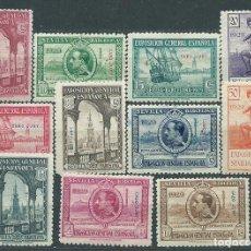 Sellos: CABO JUBY CORREO 1929 EDIFIL 40/50 * MH. Lote 151061708