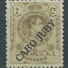 Sellos: CABO JUBY SUELTOS 1919 EDIFIL 6 O. Lote 151061836