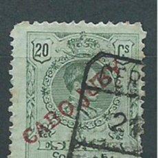 Sellos: CABO JUBY SUELTOS 1919 EDIFIL 10 O. Lote 151061840