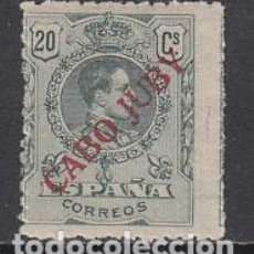 Sellos: CABO JUBY SUELTOS 1919 EDIFIL 10 * MH. Lote 151061848