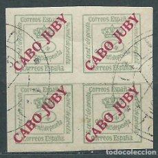 Sellos: CABO JUBY SUELTOS 1919 EDIFIL 5 O. Lote 151061852