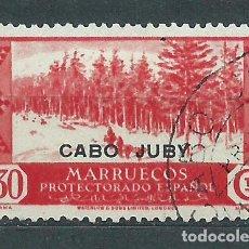 Sellos: CABO JUBY SUELTOS 1935 EDIFIL 80 O. Lote 151062202