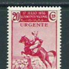 Selos: CABO JUBY SUELTOS 1937 EDIFIL 101 ** MNH. Lote 151062362