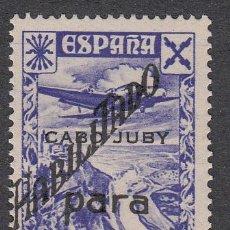 Sellos: CABO JUBY SUELTOS BENEFICENCIA EDIFIL 10 ** MNH. Lote 151062893