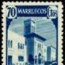 Sellos: SELLO NUEVO DE CABO JUBY, EDIFIL 127. Lote 151065130
